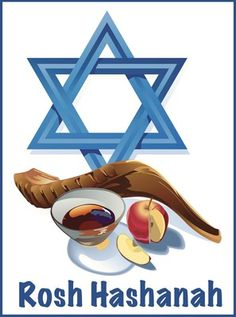 information on rosh hashanah and yom kippur