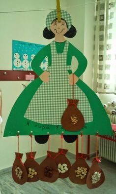 κυρα σαρακοστη με ζυμαρι - Αναζήτηση Google Preschool Apple Theme, Preschool Arts And Crafts, Easter Crafts For Kids, Arts And Crafts Projects, Clay Crafts, Diy And Crafts, Spring Activities, Craft Activities, Stall Decorations