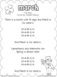 Great blog* Super ideas* & the monthly calendar songs are a Wonderful treat. I add a few simple motions, my kids LOVE them!!!!
