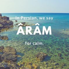 11 Beautiful Words to Make You Fall in Love With the Persian Language – Blessed by Grace – beauty Unusual Words, Rare Words, Unique Words, Cool Words, Farsi Alphabet, Learn Farsi, Learn Persian, Persian Language, English Vinglish