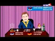 #292 Milan Tarot (TV B92) - Novogodisnji Jet Set (Cartoon) Policijska Magija - http://filmovi.chitte.rs/domaci-filmovi/292-milan-tarot-tv-b92-novogodisnji-jet-set-cartoon-policijska-magija/