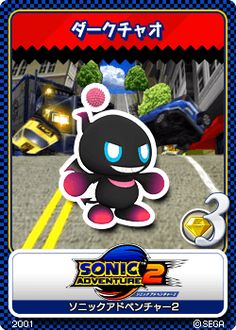 Sonic Adventure 2, Classic Sonic, Game Info, Sonic Art, Metal Gear Solid, Sonic The Hedgehog, Mickey Mouse, Concept, Disney Characters