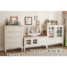 Furniture Set http://www.seikatsuzacca.com/product/PD41977/index.html