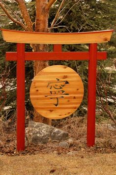asian garden Our friend Julianne McGuinness, Executive director of the Alaska Botanical Garden, asked me to submit something for the annual ABG Gala.