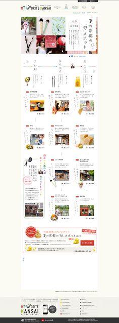 Web Design, Japan Design, Site Design, Book Layout, Web Layout, Web Japan, Digital Web, Modern Website, Ui Web