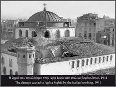 The damage caused to Agia Sophia by Italian Old Pictures, Old Photos, Thessaloniki, Macedonia, Old Town, Taj Mahal, Greece, The Past, History