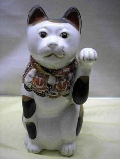 RARE Antique Japanese Imari Moriage Maneki Neko Cat Statue Okimono netsuke #2