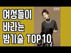 TOP 10 - YouTube