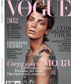 Vogue Russia October 2013 - Daria Werbowy