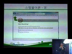 스텀블어폰(Stumbleupon) 한국 최초 강의-베타뉴스