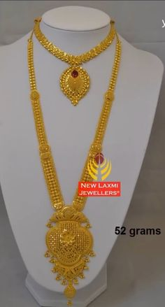 Jewellery Shops Richmond except Jewellery For Men, Jewelers Exchange Boca Raton Gold Ring Designs, Gold Bangles Design, Gold Earrings Designs, Gold Jewellery Design, Necklace Designs, Gold Wedding Jewelry, Gold Jewelry, Gold Necklace Simple, Gold Necklaces