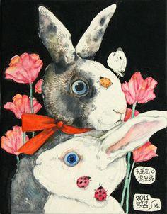 yuko higuchi art prints - Google Search