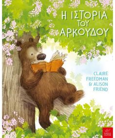 When Bear's favourite Big Book of Stories falls apart, he is determined to write some stories of his own. He ventures into the forest for inspiration, but writing is harder than he thinks - and he soon discovers that he needs a lot of help from his friend Lectures, Home Schooling, Album, Reading Online, Fairy Tales, Baby Kids, Illustration Art, Teddy Bear, Author