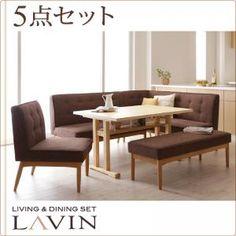 北欧デザインリビングダイニングセット【LAVIN】ラバン5点セット