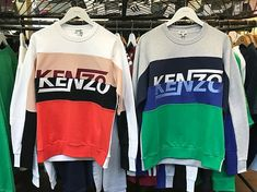0706520c9 New season @kenzo sweats in store now #kenzo #kenzotiger #kenzoparis  #menswear #mensstyle #mensfashion #style #styleoftheday  #philipbrownemenswear