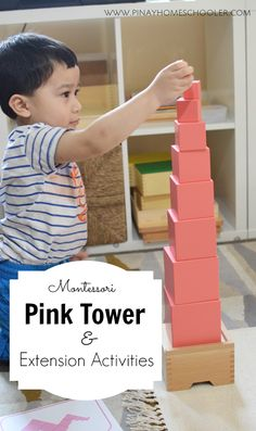 Rational Montessori Sensory Teaching Aids Pink Tower Building Blocks Kindergarten Childrens Textbooks Early Education Puzzle Toys Home