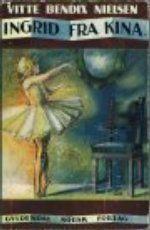 . Baseball Cards, Painting, Art, Art Background, Painting Art, Paintings, Kunst, Drawings, Art Education