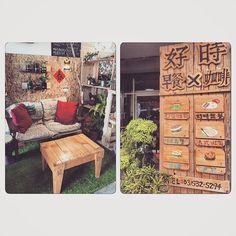 Instagram media mei_7869 - #好時早餐#Breakfast#Coffee#Cafe 輕巧可愛的裝潢 價格也不貴
