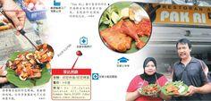 友族美食(10):印尼炸鸡一啖满口香