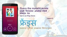 Guess the marathi movie supports upcoming marathi movie FRIENDS