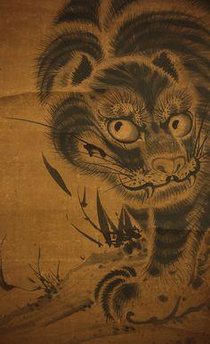 "MORI RANSAI ""Tiger and Bamboo"""