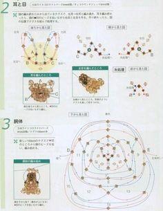 Crystal Horse - Beaded Jewelry Patterns 串珠生肖:马