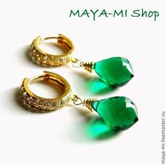 Earrings of green quartz drop, vermeil (22-24K covered sterling silver) and cubic zirconia; 3.6 cm length.