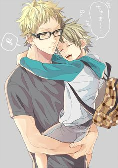 Tsukishima Kei....as a dad?.....um....okay.....not sure how I feel about that one....
