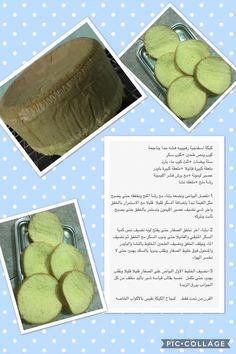 Mini Cakes, Cupcake Cakes, Cupcakes, Arabic Food, Bakeries, Beignets, Food Pictures, Catwalk, Cooking Recipes