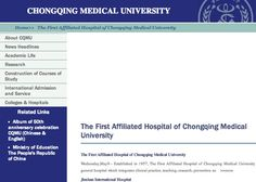 A screenshot of the Chongqing Medical University's website. A hospital that is part of the institution was host to organ harvesting from prisoners of conscience, according to the account of a witness. (The Epoch Times)