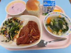Tray Food (threemilk:  給食)