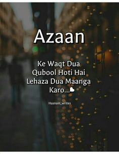 Zaara Sheikh 😘😍Be-shaqq😍😍😘 Quran Quotes Love, Beautiful Islamic Quotes, Ali Quotes, Islamic Inspirational Quotes, True Quotes, Deep Quotes, Muslim Love Quotes, Religious Quotes, Hadith Quotes