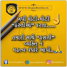 Like Quotes, Poem Quotes, Hindi Quotes, Quotations, Qoutes, Poems, Funny Quotes, My Diary, Dear Diary