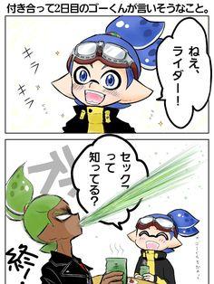 Tweet di K (@shijukatako)   Twitter con contenuti