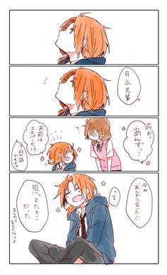 「あんスタログ(NL)4」/「三頼」の漫画 [pixiv]