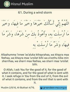 Dua'a in wind storm