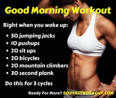 4 Week Workout Plan, Weekly Workout Plans, Workout Plan For Beginners, At Home Workout Plan, At Home Workouts, Core Workout Challenge, 7 Day Challenge, 15 Minute Hiit Workout, Good Workout Routines