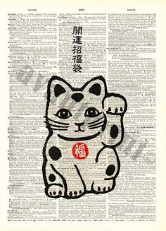 Maneki Neko Good Luck Cat Vintage Asian Print on by PrudencePrint