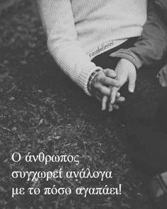 65 Ideas For Greek Quotes Feelings Thoughts Life Happy Quotes About Him, Make Me Happy Quotes, Silly Quotes, Real Life Quotes, Top Quotes, Motivational Quotes For Life, Cute Quotes, Movie Quotes, Inspirational Quotes