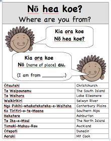 Springston Te Reo : Nō hea koe: Where are you from? School Resources, Teaching Resources, Hawaiian Tribal Tattoos, Samoan Tribal, Filipino Tribal, Maori Words, Maori Designs, Tattoo Designs, Cross Tattoo For Men