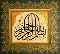 Besmele Bismillah Calligraphy, Arabic Calligraphy Art, Arabic Art, Shape Posters, Islamic Images, Sculpture, Art And Architecture, Abstract, Painting