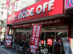Mode-Off Used clothing store in Tokyo