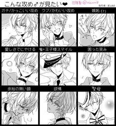 Tsukiuta The Animation, Manga Boy, Anime Boys, Kurotsuki, Anime Hair, Anime Artwork, Mystic Messenger, Kuroko, Kawaii Anime