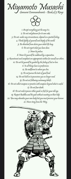 Samurai Commandements