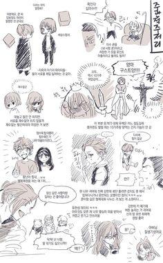 Webtoon, Art Sketches, Manhwa, Geek Stuff, Comics, Towers, Anime Art, Geek Things, Art Drawings