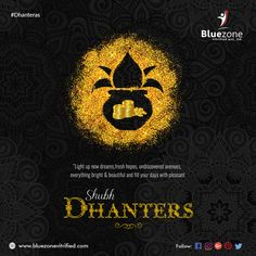 Light up new dreams, fresh hopes, undiscovered avenues, everything bright & beautiful and fill your days with pleasant. Happy Dhanteras Hd Images, Happy Dhanteras Wishes, Happy Diwali Images, Diwali Wishes, Happy Lohri, Diwali Status In Hindi, Shubh Dhanteras, Navratri Wishes, Christians