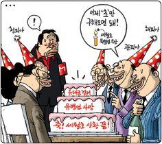 [김용민의 그림마당]2014년 7월 28일 - 경향신문