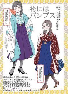 Japanese Beauty, Japanese Fashion, Asian Fashion, Anime Kimono, Taisho Era, Modern Kimono, Japanese Costume, Clothing Sketches, Illustration Mode