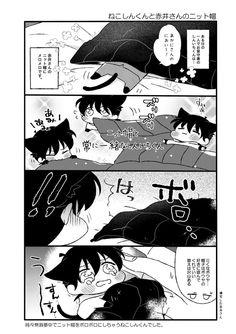ト ン 🐾原稿ぬい (@hakumai_ton) さんの漫画 | 126作目 | ツイコミ(仮) Anime Couple Kiss, Anime Couples, Manga Detective Conan, Amuro Tooru, Forensic Science, Magic Kaito, Slayer Anime, Forensics, Manga Drawing