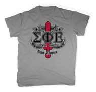 Sigma Phi Epsilon Screen Printed T-Shirt Design #22